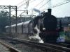 Skierniewice Ekspress, odjazd pociągu