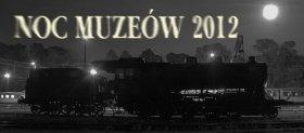 Noc Muzeów 2012, logo