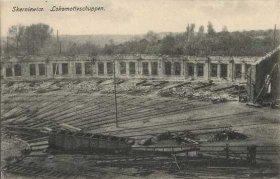 Ruiny parowozowni Skierniewice