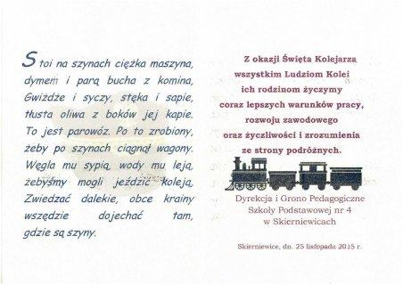 swieto-kolejarza_zyczenia