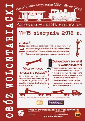 camp2018