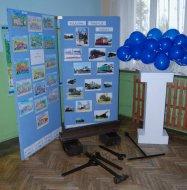 Wystawa kolejowych tradycji Szkoły Podstawowej nr 4