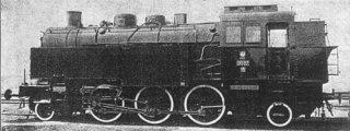 OKl27-15, 1930