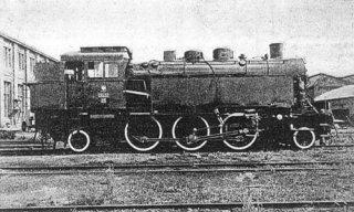 OKl27-25, 1931