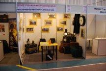III Międzynarodowe Targi Turystyki Dziedzictwa Przemysłowego i Turystyki Podziemnej w Zabrzu, stoisko PSMK